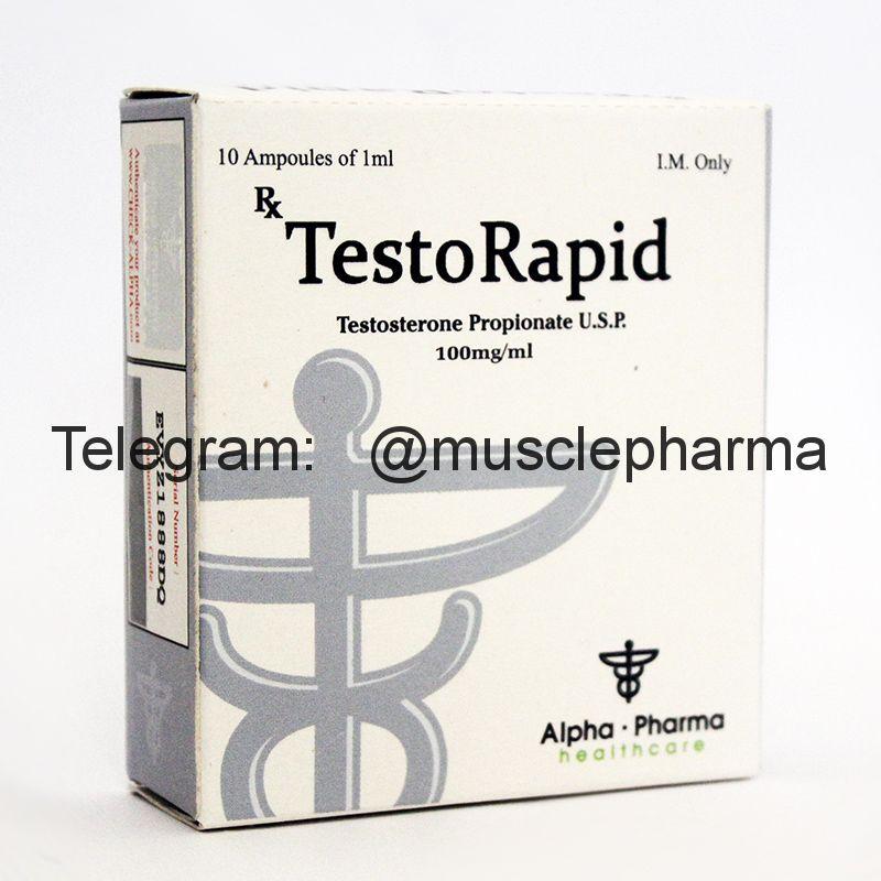 TestoRapid (ПРОПИОНАТ). ALPHA PHARMA. 10 ампул * 1 мл.