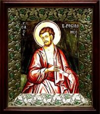 Апостол Варфоломей (21х24), киот со стразами