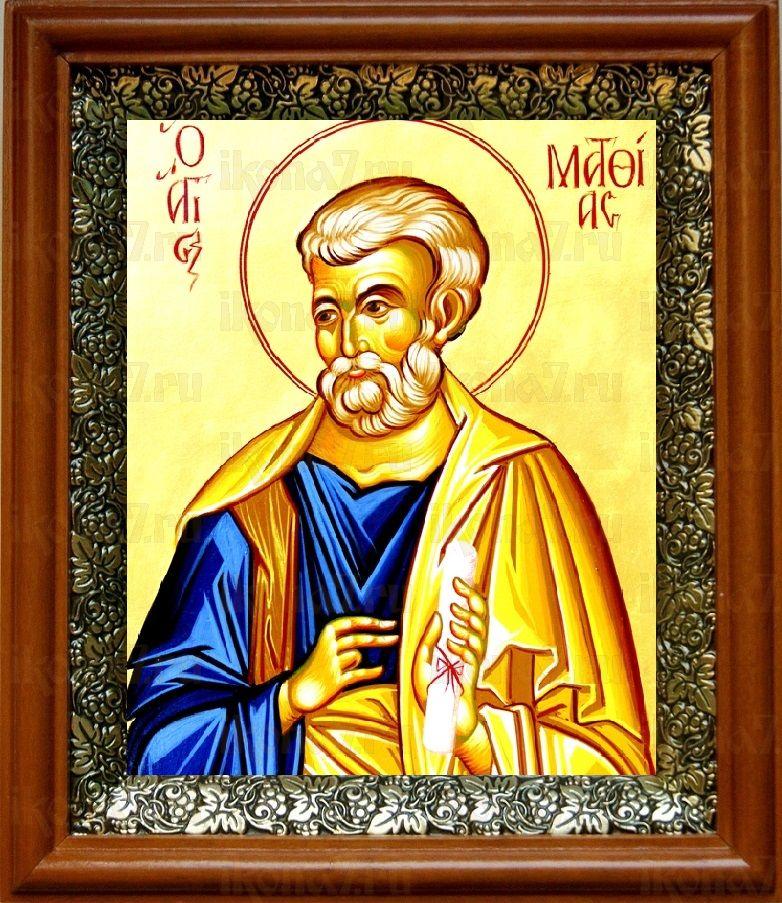 Апостол Матфий (19х22), светлый киот