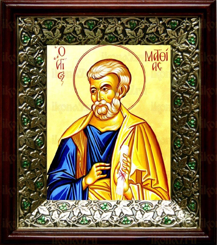 Апостол Матфий (21х24), киот со стразами