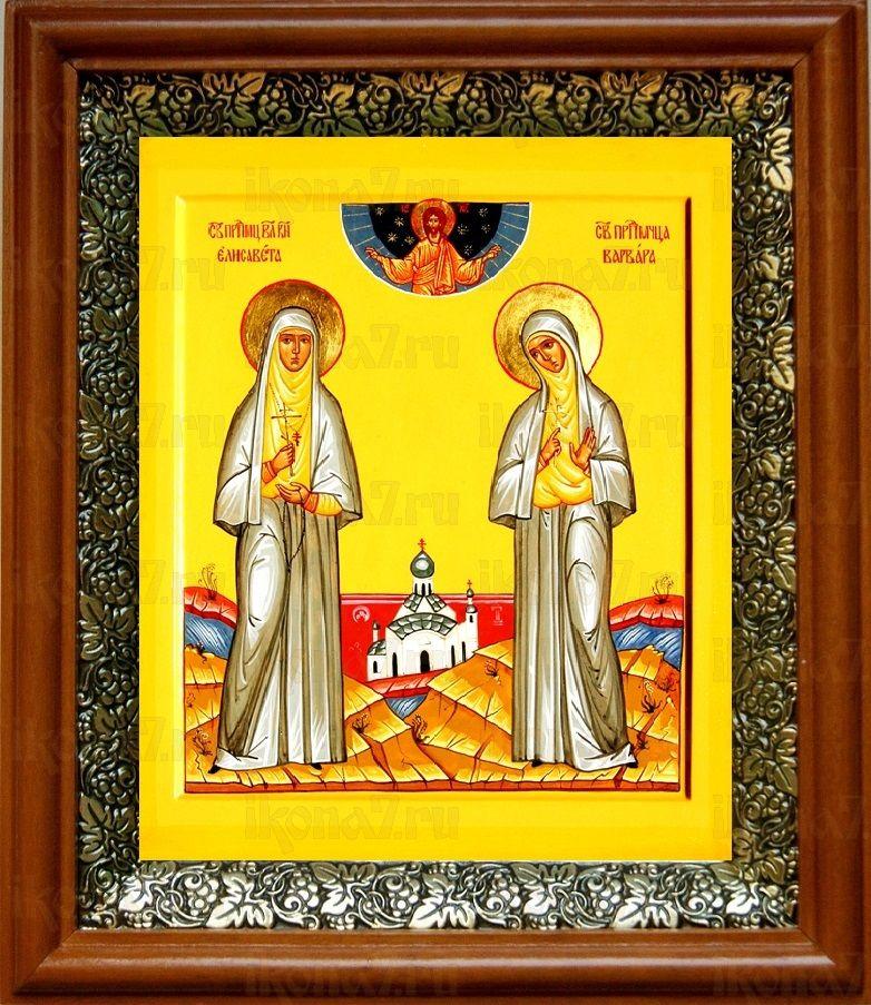 Елизавета и Варвара (19х22), светлый киот