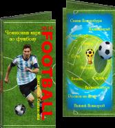 Буклет «Памятные банкноты Футбол» Месси. Артикул: 7БК-155Х80-Ф3-02-012