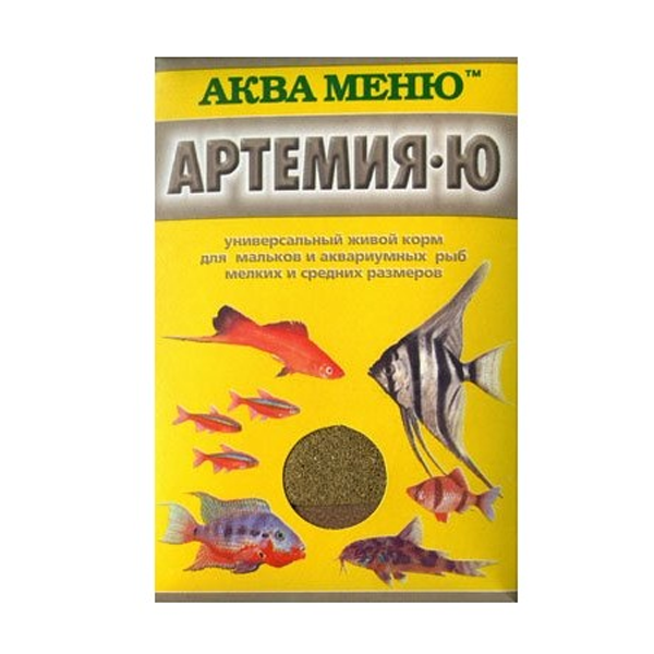 Корм Аква Меню Артемия-Ю 30гр для мальков и аквариумных рыб средних размеров