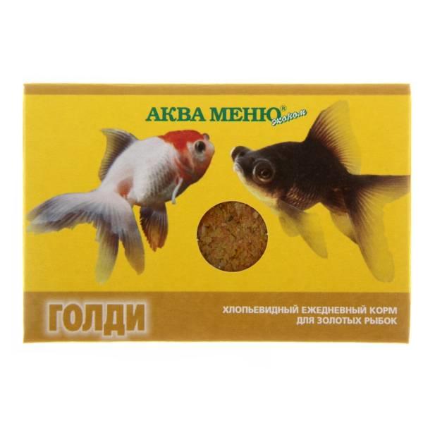 Корм Аква Меню Голди 11гр для всех разновидностей золотых рыбок в аквариумах, бассейнах и прудах