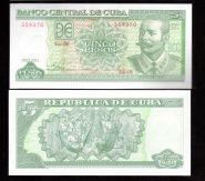 Куба 5 Песо 2011-12 UNC