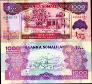Сомали 1000 Шиллингов UNC 2011