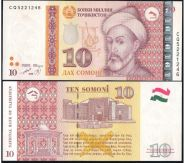 Таджикистан 10 Сомони 1999 UNC