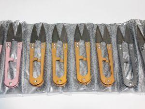 Ножницы-сниппер, цвет микс (1уп = 6шт)