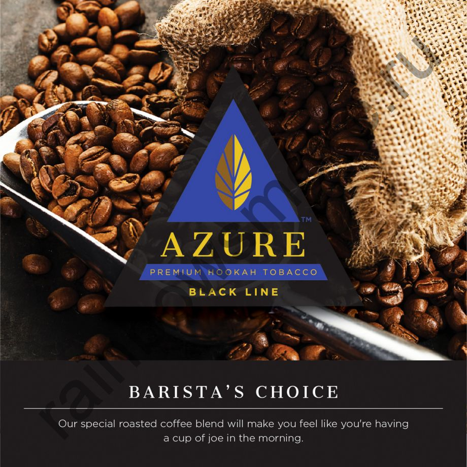 Azure Black 50 гр - Barista's Choice (Выбор Бармена)