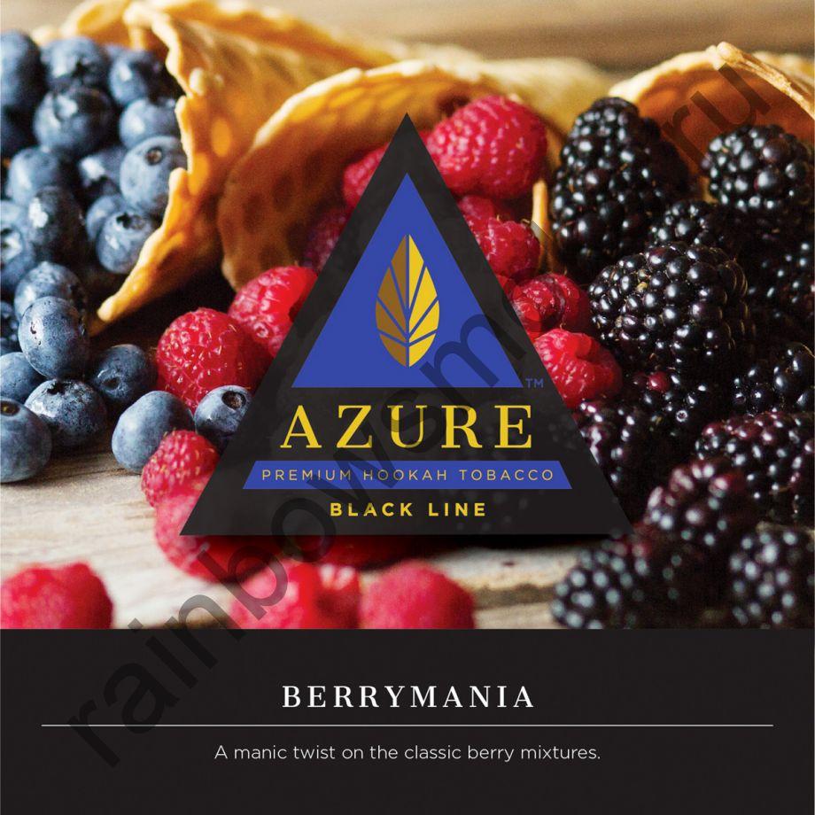 Azure Black 50 гр - Berrymania ( Берримания)