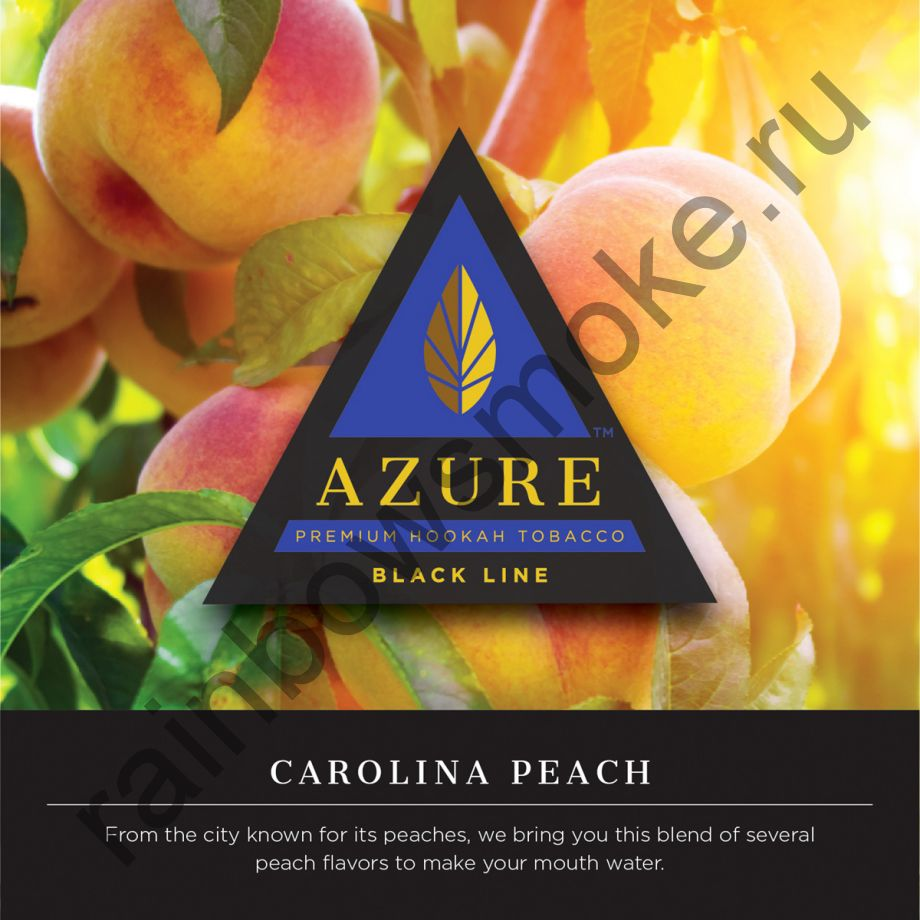 Azure Black 50 гр - Carolina Peach (Каролинский Персик)