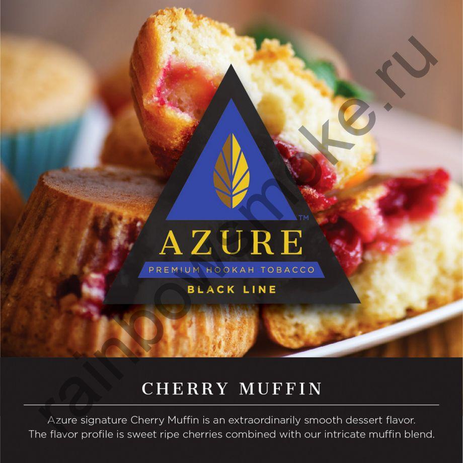 Azure Black 50 гр - Cherry Maffin (Вишневый Маффин)