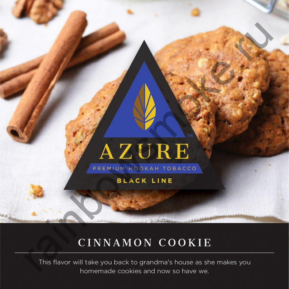 Azure Black 50 гр - Cinnamon Cookie (Печенька с Корицей)