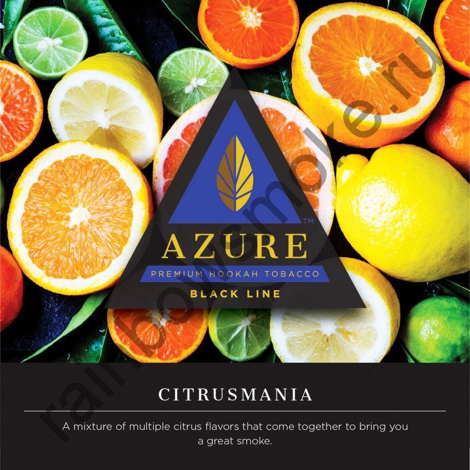 Azure Black 50 гр - Citrusmania (Цитрусмания)