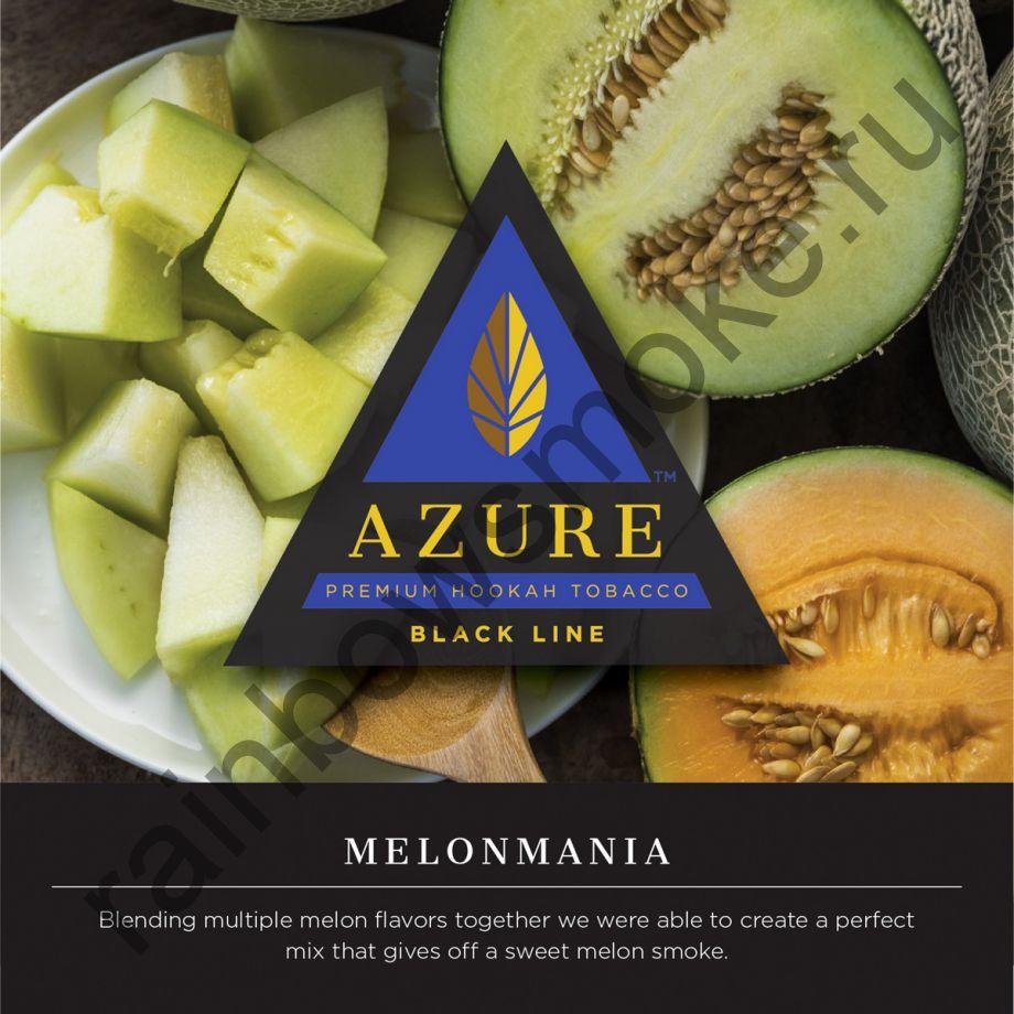 Azure Black 50 гр - Melonmania (Дынемания)