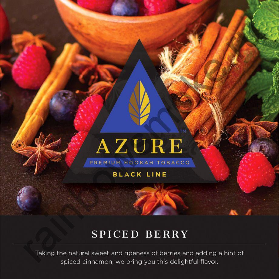 Azure Black 50 гр - Spiced Berry (Ягоды со специями)