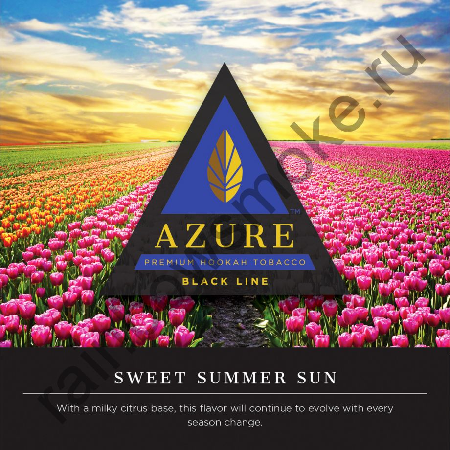 Azure Black 50 гр - Sweet Summer Sun (Сладкое Летнее Солнце)