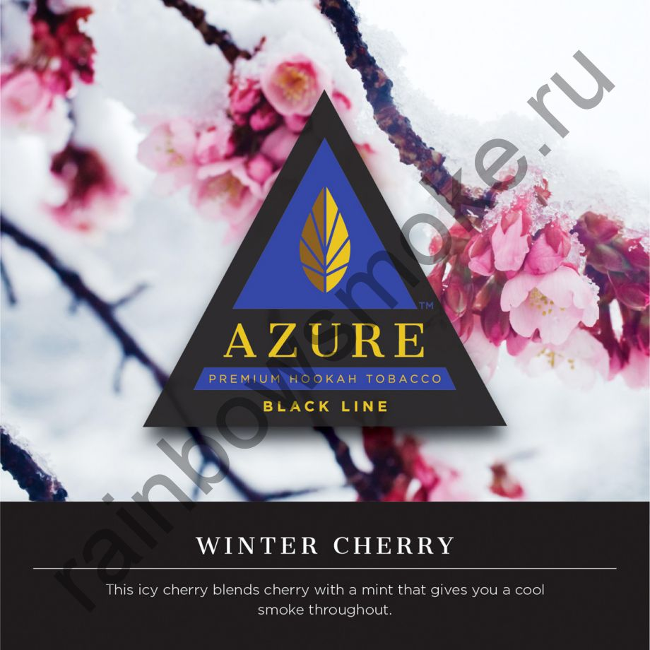 Azure Black 50 гр - Winter Cherry (Зимняя Вишня)
