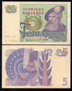 Швеция - 5 Крон 1974 UNC