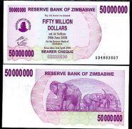 Зимбабве - 50 Млн Долларов 2008 UNC