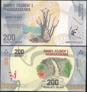 Мадагаскар - 200 Ариари 2017