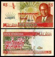 Малави - 5 Квача 1995 UNC