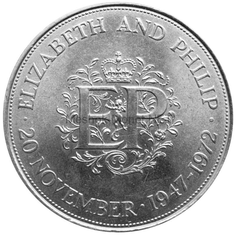 Великобритания 25 пенсов 1972 г. Серебрянная свадьба
