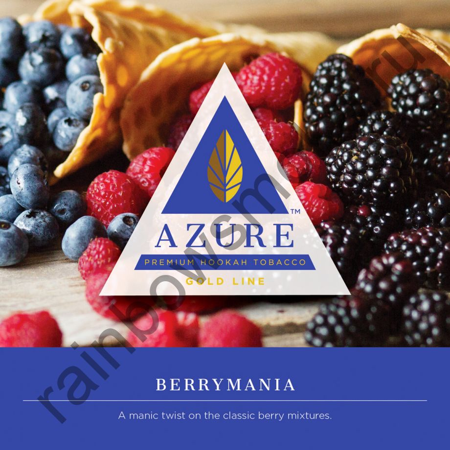 Azure Gold 50 гр - Berrymania (Берримания)