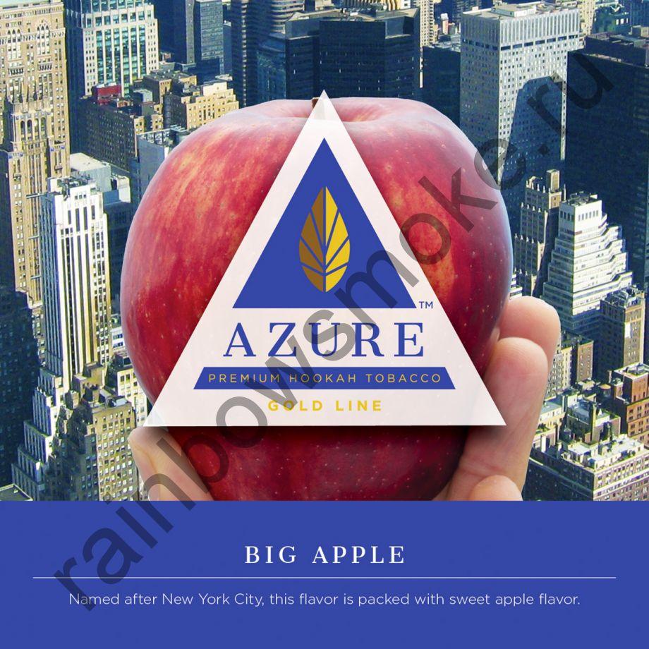 Azure Gold 50 гр - Big Apple (Большое Яблоко)