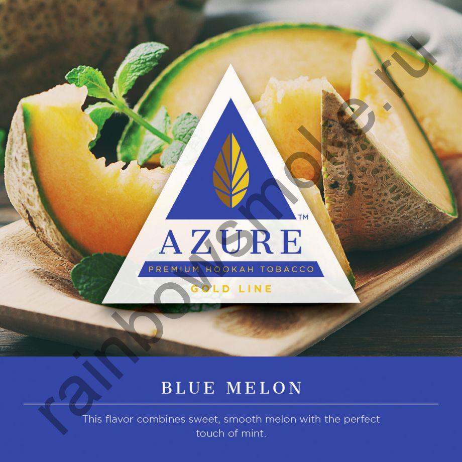 Azure Gold 50 гр - Blue Melon (Голубая Дыня)