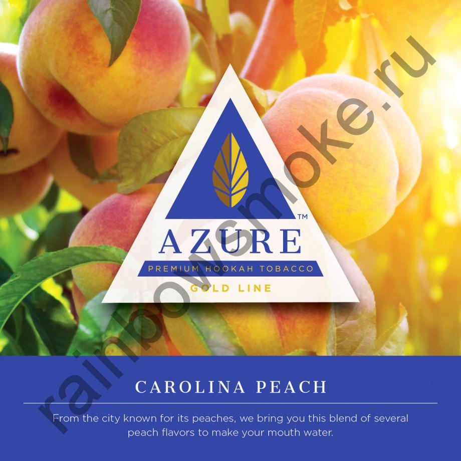 Azure Gold 50 гр - Carolina Peach (Каролинский Персик)