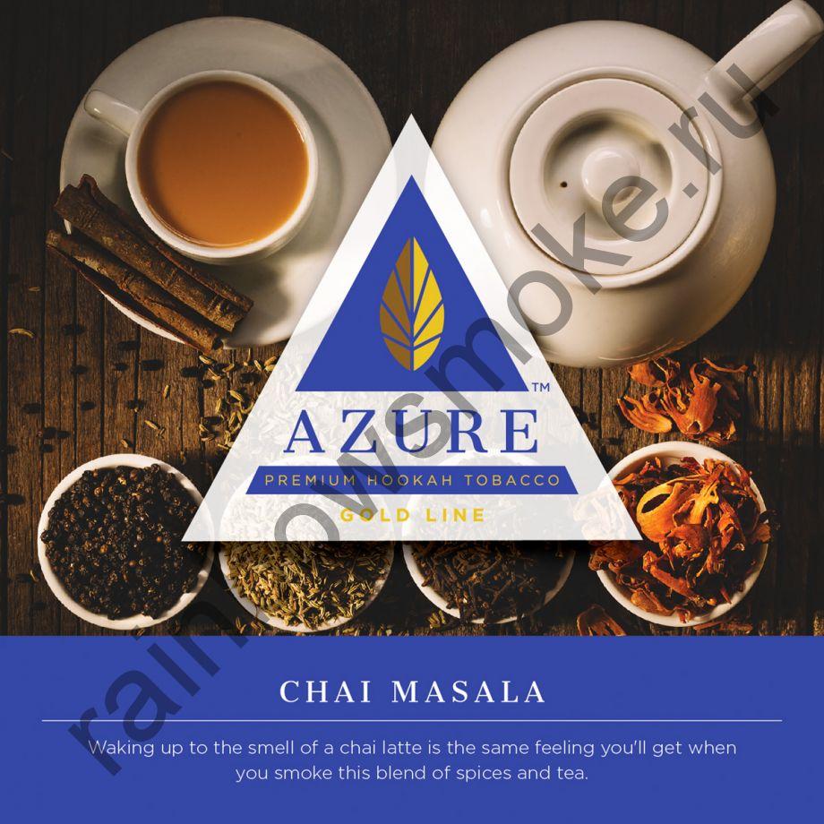 Azure Gold 50 гр - Chai Masala (Чай Масала)