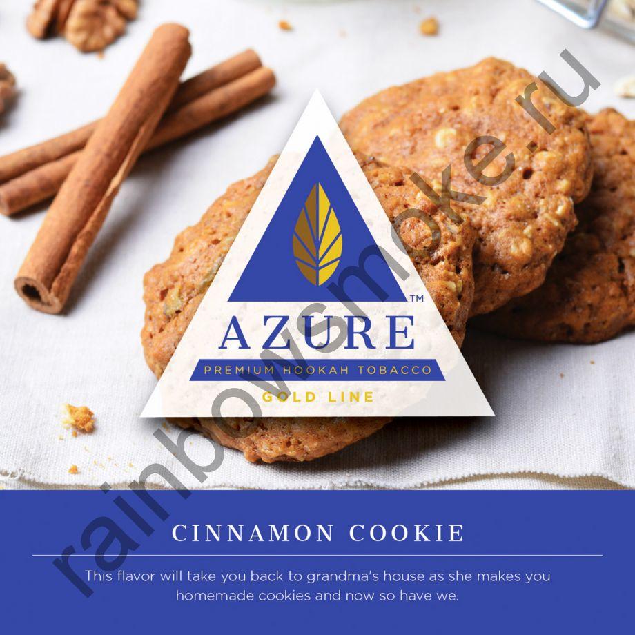 Azure Gold 50 гр - Cinnamon Cookie (Печенька с Корицей)