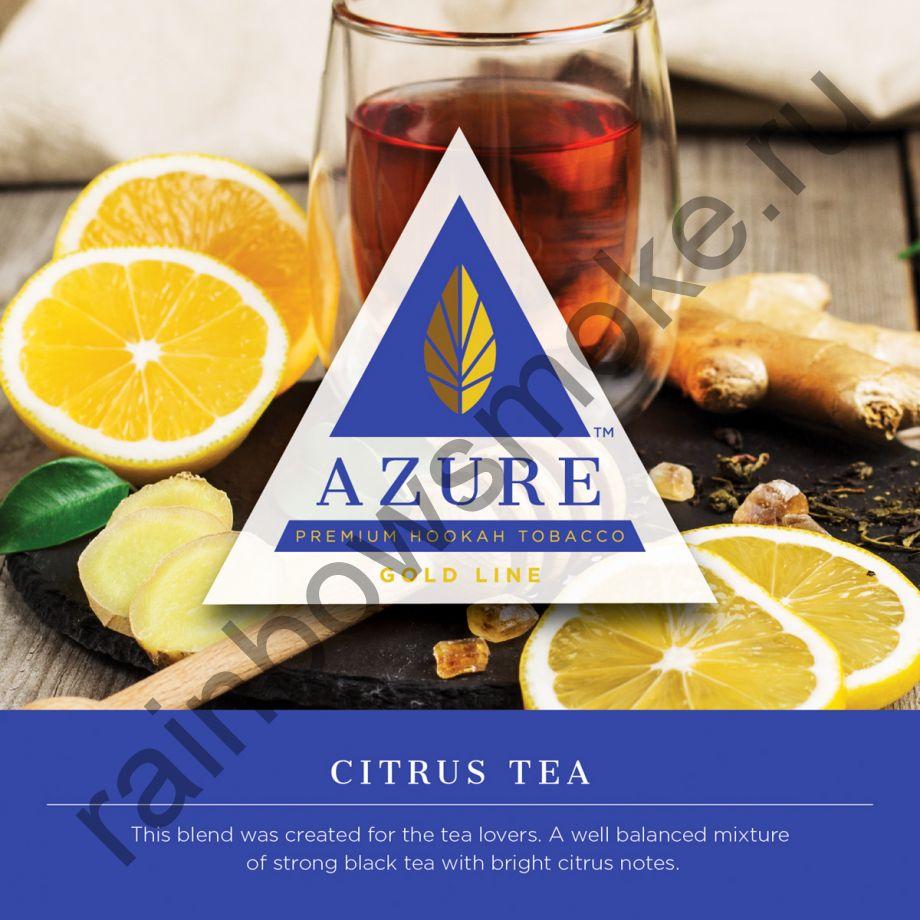 Azure Gold 50 гр - Citrus Tea (Цитрусовый Чай)