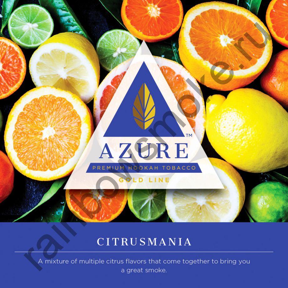 Azure Gold 50 гр - Citrusmania (Цитрусмания)