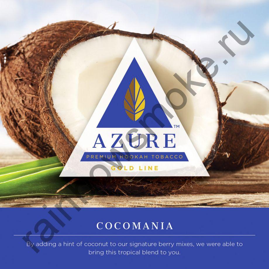 Azure Gold 50 гр - Cocomania (Кокомания)