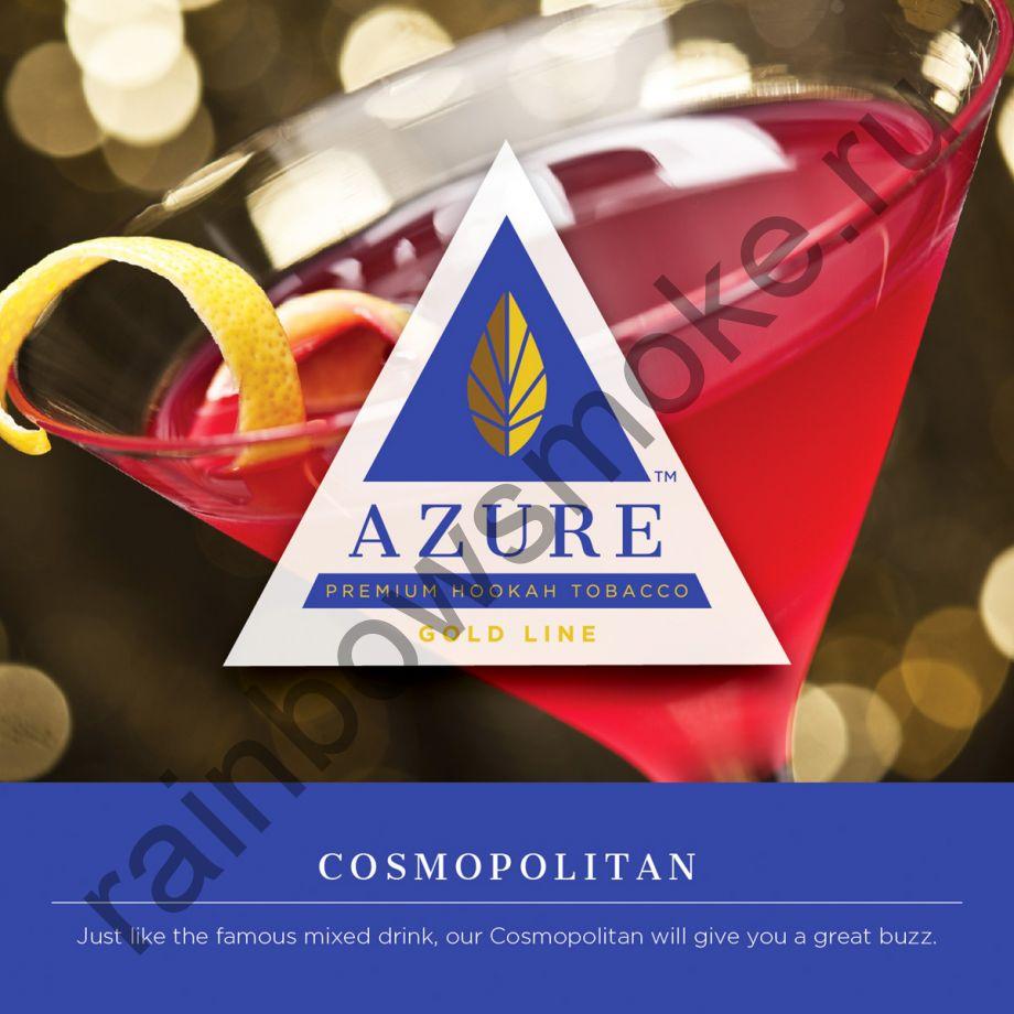 Azure Gold 50 гр - Cosmopolitan (Космополитан)