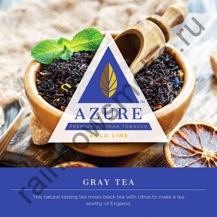 Azure Gold 50 гр - Gray Tea (Чай Эрл Грей)