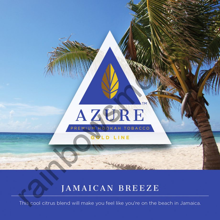 Azure Gold 50 гр - Jamaican Breeze (Ямайский Бриз)