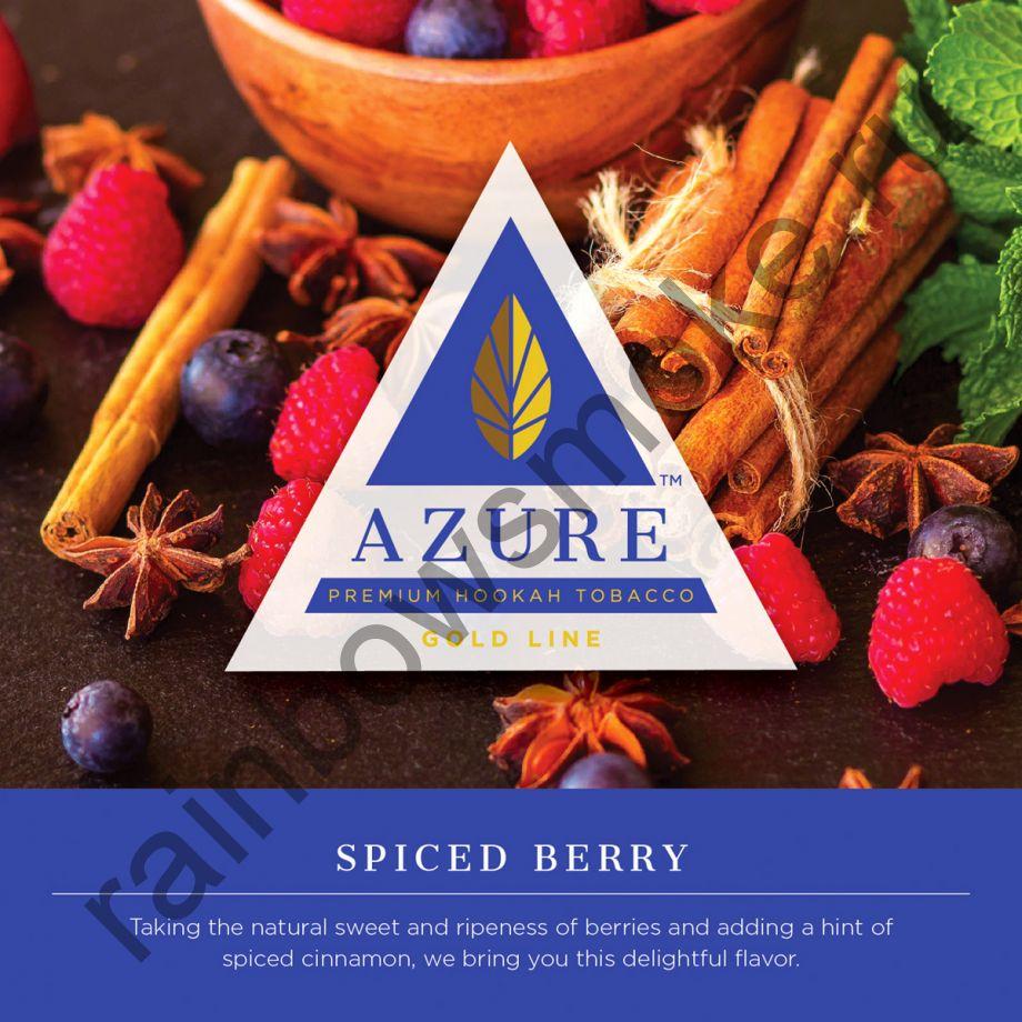 Azure Gold 50 гр - Spiced Berry (Ягоды со специями)