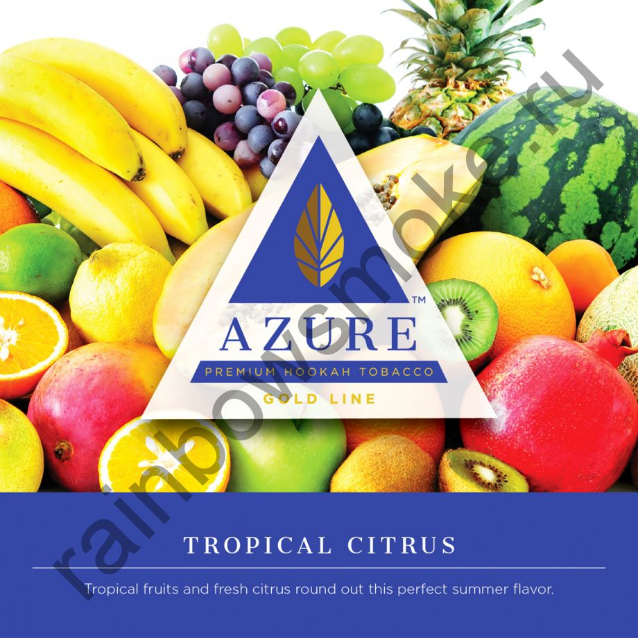 Azure Gold 50 гр - Tropical Citrus (Тропический Цитрус)