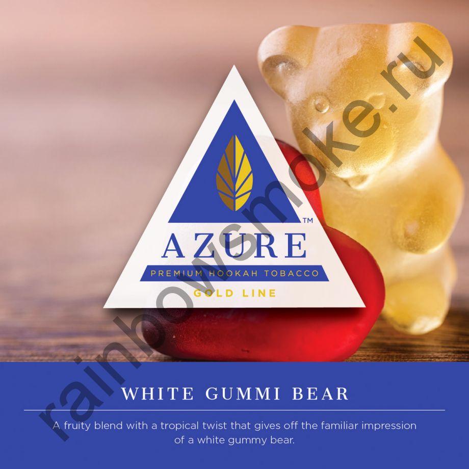 Azure Gold 50 гр - White Gummi Bear (Белые Мармеладные Мишки)