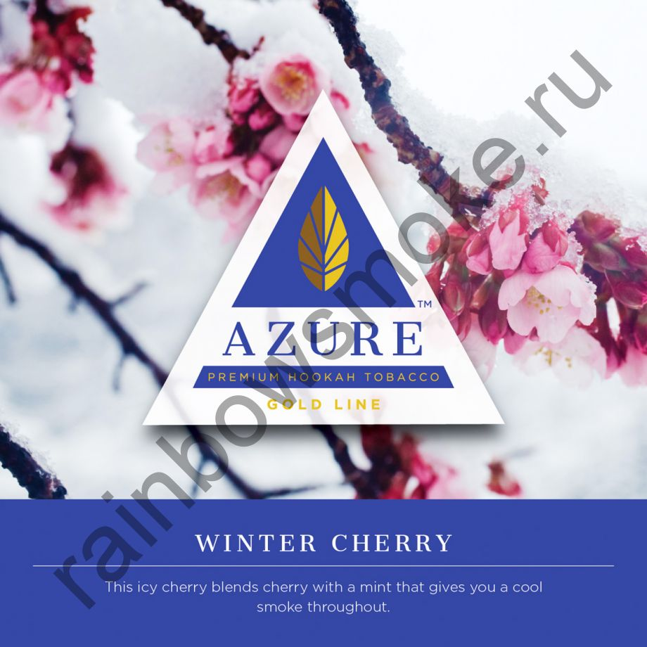 Azure Gold 50 гр - Winter Cherry (Зимняя Вишня)