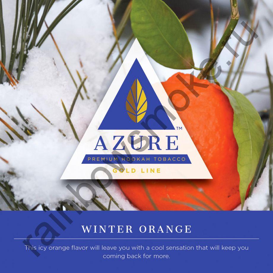 Azure Gold 50 гр - Winter Orange (Зимний Апельсин)