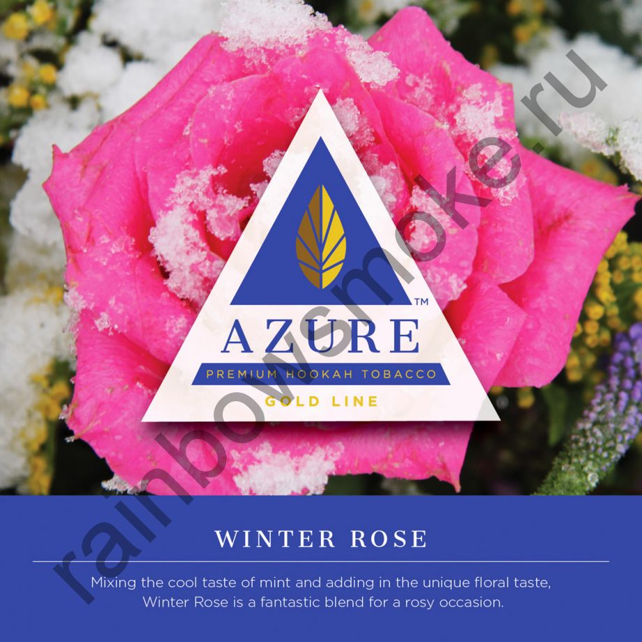 Azure Gold 50 гр - Winter Rose (Зимняя Роза)