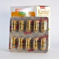 Камилари капсулы Нупал Аюрведа для печени (2 х 50 капсул) | Nupal Ayurveda Kamilari Capsule Pack of 2