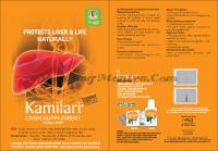Камилари сироп Нупал Аюрведа для печени (2 х 250мл) | Kamilari Syrup Nupal Ayurveda Pack of 2