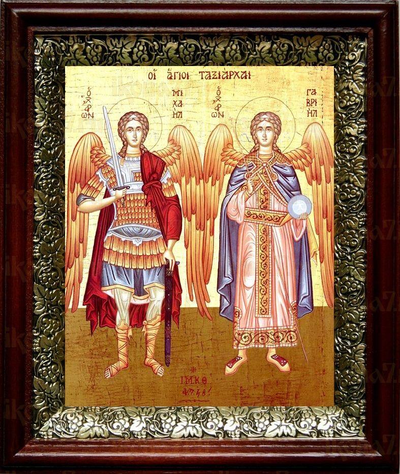 Михаил и Гавриил (19х22), темный киот