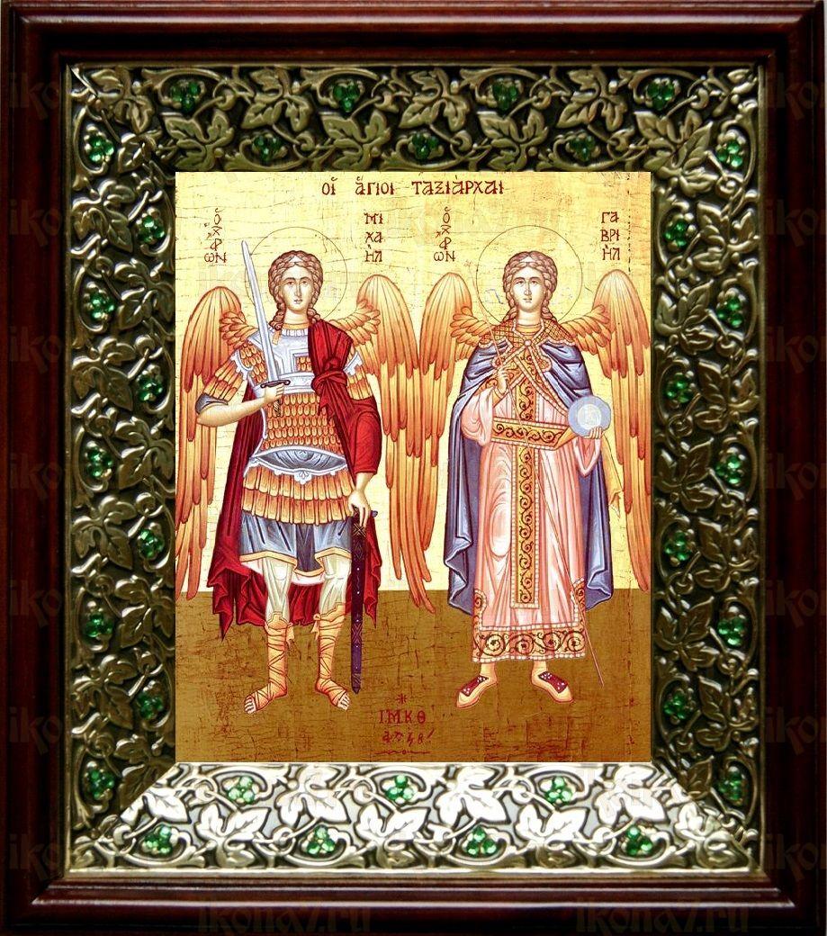 Михаил и Гавриил (21х24), киот со стразами