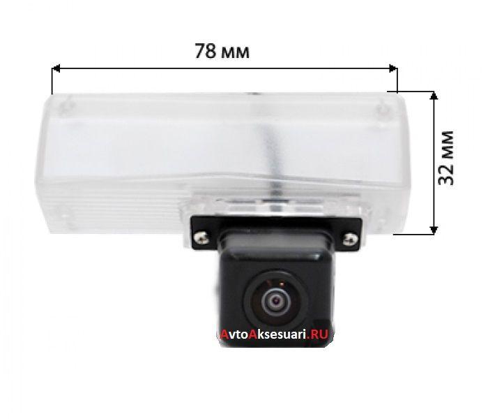 Камера заднего вида для Lexus NX 200/300H 2014+